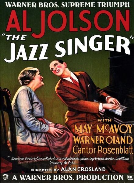 「ジャズ・シンガー」(1927年)、アメリカ公開時のポスター。ジョルスンが母親に、〈ブルー・スカイ〉を歌って聴かせるシーンを大きくフィーチャーしている。