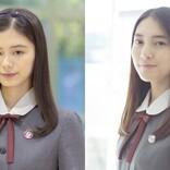 紺野彩夏×久保田紗友W主演映画、タイトル『藍に響け』に変え来年5.21公開 追加キャストも発表
