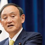 内閣支持率急落は迷走を続けるコロナ対策への不信感の表れだ/鈴木涼美