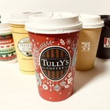 スタバ、セブン…デザインいろいろコーヒーの「紙コップ」全14種を比べてみた