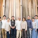 演劇集団円『光射ス森』、作・演出の内藤裕子に聞く~「山を守っている人たちを尊いと感じてもらえたら」