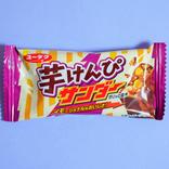 """ブラックサンダー×芋けんぴ!""""イモーショナル""""な話題のお菓子を実食してみた"""