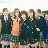"""虹色の飛行少女、人気曲『SOS』のMVが公開 """"いじめ""""をテーマにした作品でゲストにてんちむが登場"""