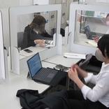 コロナ禍の「オンライン就活」成功の秘訣とは?人気大手企業の内定を獲得した近大生に聞く!