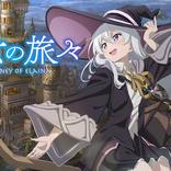 2020年秋アニメ終盤の今、オススメできる今期アニメ8選