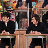 キングコングが『アメトーーク!』にコンビ出演! 西野が20年間気になっていたこと!?