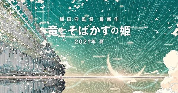 201217_sobakasu