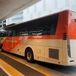 東京空港交通、「入国者専用バス」の運行開始 羽田・成田空港から赤坂・新宿のホテルへ