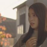 土屋太鳳主演ドラマ、12.26『4つの不思議なストーリー』で放送 「あたたかく感じていただける物語」