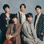嵐『第62回 輝く!日本レコード大賞』特別栄誉賞受賞、初の出演も決まる