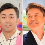 ヒロミ、天津木村を運転手に雇う 東野幸治「事務所が違う芸人が」と驚く