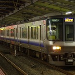 JR西日本、大晦日の臨時列車運転をとりやめ 新型コロナ感染拡大を受けて