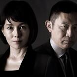 『科捜研の女』初の映画化決定! 沢口靖子「20年間の集大成として取り組んだ自信作」