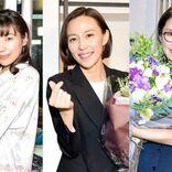『恋する母たち』3人の母たちがクランクアップ、木村佳乃感極まり「やだ!どうしよう」