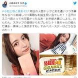 『鬼滅の刃』禰豆子の鬼頭明里だけじゃない! 注目のアニメ声優美女6選