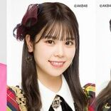 AKB48チーム8 吉川七瀬&行天優莉奈をイジリー岡田が熱烈イジリ!?