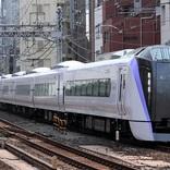 JR東日本、北陸新幹線の一部列車と「いなほ」「かいじ」で車内販売終了