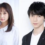 小宮有紗、北村諒の出演が新たに決定 「演劇の毛利さん」~リーディングシアター『星の王子さま』・『夜間飛行』