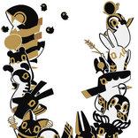 下野紘が「たま~」だけで感情表現⁉『とーとつにエジプト神』を語る