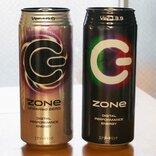 カロリー0・糖質0で飲み心地すっきり! エナジードリンク『ZONe Unlimited ZERO Ver.1.0.0』がPCに向かう味方に?