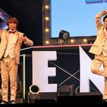 ふぉ~ゆ~の2021年の目標はCDデビュー! 『ENTA!3 4U.Zeppin de SHOW』東京公演がいよいよ開幕
