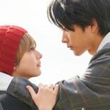 平祐奈、金髪ショートヘア姿に 『ヒミツのアイちゃん』実写ドラマ化で主演