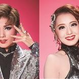 宝塚歌劇雪組公演 彩風咲奈&朝月希和主演、謝珠栄の新演出で『ヴェネチアの紋章』を上演