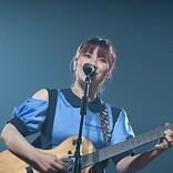 <ライブレポート>日本元気女歌手・眉村ちあき、日本武道館でワンマンライブを開催 「等身大な眉村ちあきが勇者だと思う」