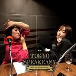 宇垣美里「海外に行くと、異常にコミュニケーションスキルが上がる」旅の記憶をバービーと振り返る
