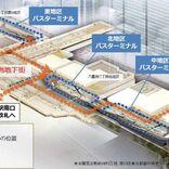 東京駅八重洲地下に国内最大規模のバスターミナル誕生へ 2022年8月先行開業、京王が運営予定