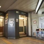 「無人と化した渋谷」を忠実に再現 『今際の国のアリス』本物そっくりの精巧なセット画像解禁