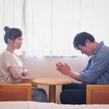 離婚しても一緒にいるのっておもしろい? 元夫婦の不思議な同居生活