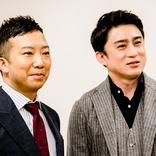 図夢歌舞伎、第二弾『弥次喜多』取材会レポート~幸四郎×猿之助の人気コンビがオンラインで帰ってくる! 中車、染五郎、團子らも出演