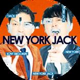 ニューヨークがTwitterTVで冠番組! ツイトレから恋愛リアリティショーまで内容充実
