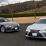 日本の高級車に必要なものは? レクサスの新型「LS」に試乗
