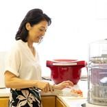 勝間和代流、ほったらかし「調理家電」で料理が超ラクになる