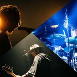 The BONEZ、過去のライブ作品5本を一挙オンデマンド配信スタート、本日YouTubeにてクリスマス直前生配信も