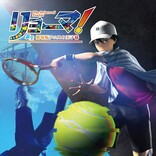 『テニスの王子様』初の3DCG劇場版『リョーマ!』9.3公開 特報もお披露目