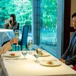 葵わかな&竹財輝之助『年の差婚』第2話 前妻登場で三角関係勃発!?