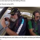 上空300メートルから落ちたiPhone 6s 無事に持ち主の元へ帰る(ブラジル)<動画あり>