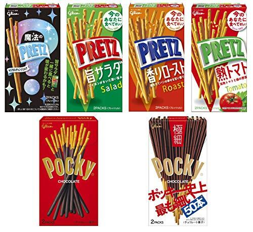 【Amazon.co.jp限定】 江崎グリコ ポッキー・プリッツ6種 アソートセット(6種類 計16個)