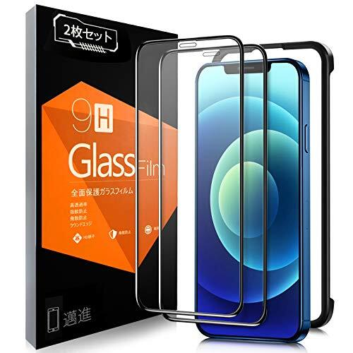 邁進 2枚入り iPhone12 ガラスフィルム/iPhone 12 Pro 用 強化ガラスフィルム液晶全面保護 ガイド枠付き