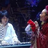 MISIAの日テレ音楽番組にEXIT、中条あやみ、古市憲寿らが登場 ライブブロックでは紀平凱成がMISIAとともにクリスマスソングを披露