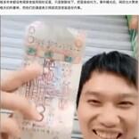 7年間、手描きのお札で買いに来るホームレスに笑顔で麺を売り続ける店主(中国)<動画あり>