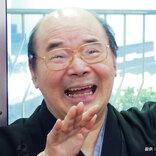 落語家の林家こん平さん、誤嚥性肺炎で死去 15年以上前から難病患う
