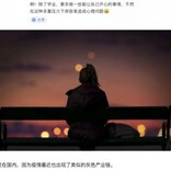 亡くなった学生が死後もZoom授業に参加し宿題を提出、背後に中国人留学生のなりすまし横行か(米)