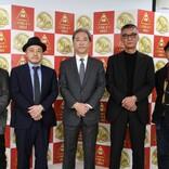 清水崇監督、実写で「アニメに負けない日本映画も打ち出していきたい」 2021年東映ラインナップ発表
