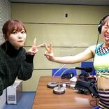 指原莉乃、親友・フワちゃんにYouTubeチャンネルの方向性をガチ相談「自分のなかのハードルが勝手に上がってる…」