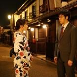 尾上松也、百田夏菜子の意味深な誘いに一目ぼれ 『すくってごらん』映像初解禁
