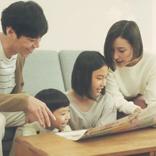 「名もなき家事」に悩まされるママが多数。「名もなき家事」を子どもと一緒に撃退するアイテム「名もなき家事妖怪おてつだい券」が長崎県で配布!